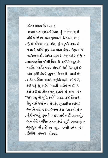 Bhagya-Vidhata copy